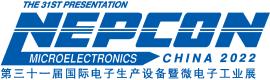 NEPCON China展后回顾,八月NEPCON ASIA再相见!