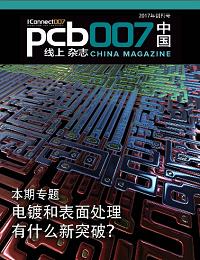 PCB007推出中文线上杂志,每月更新,紧跟国际热点